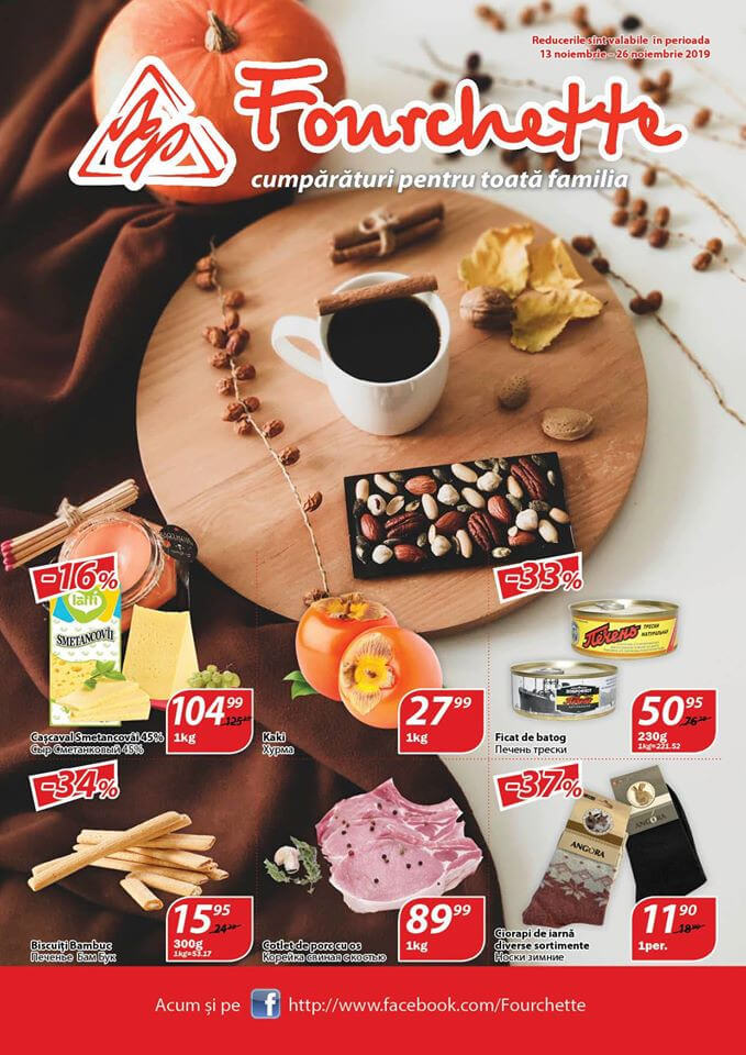 Fourchette - oferta noiembrie