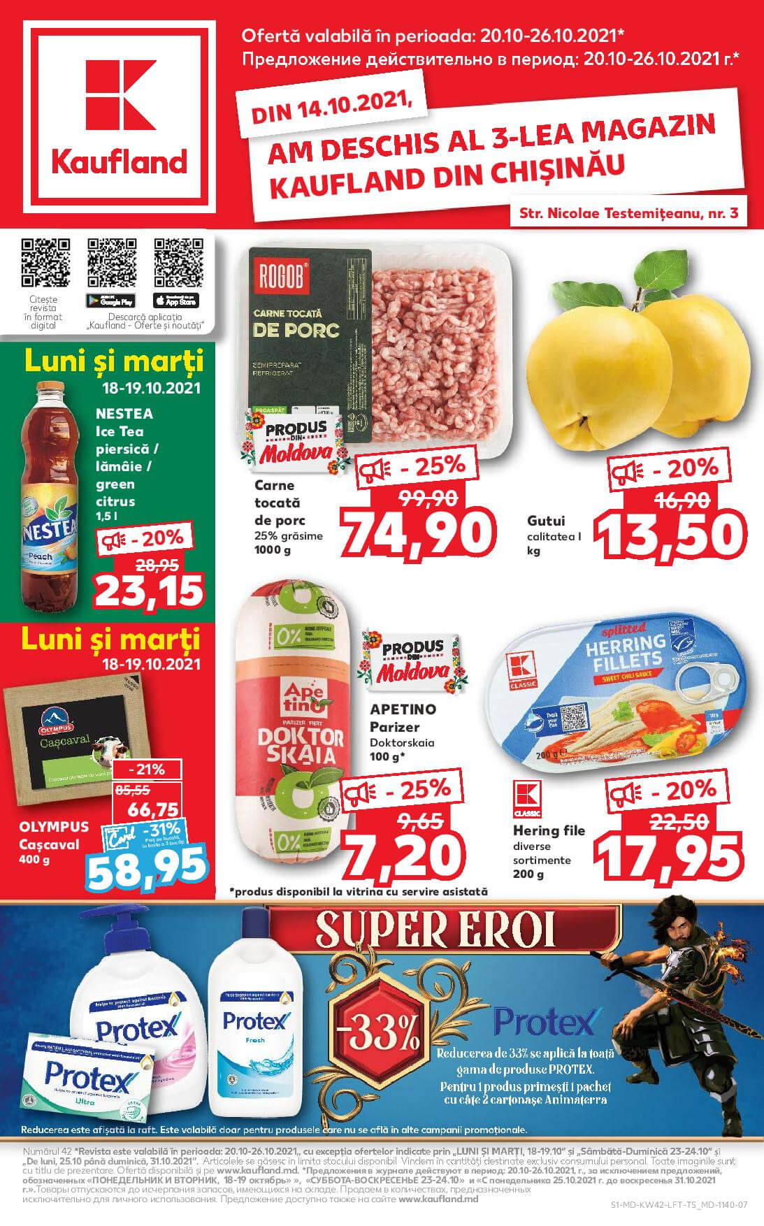 Kaufland: Catalog final octombrie