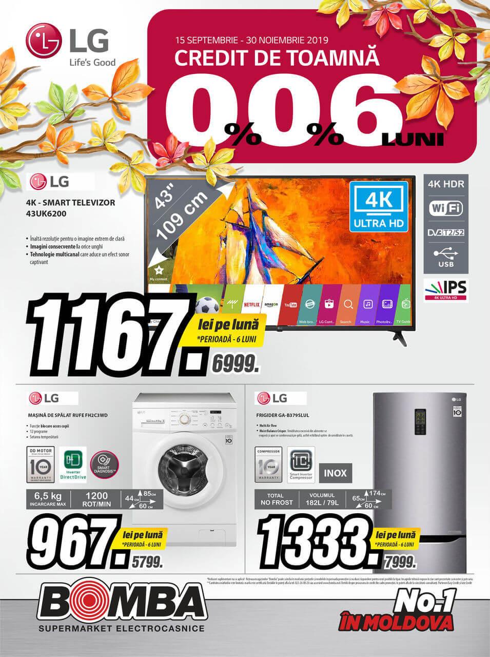 Bomba: Credit de toamnă tehnică LG
