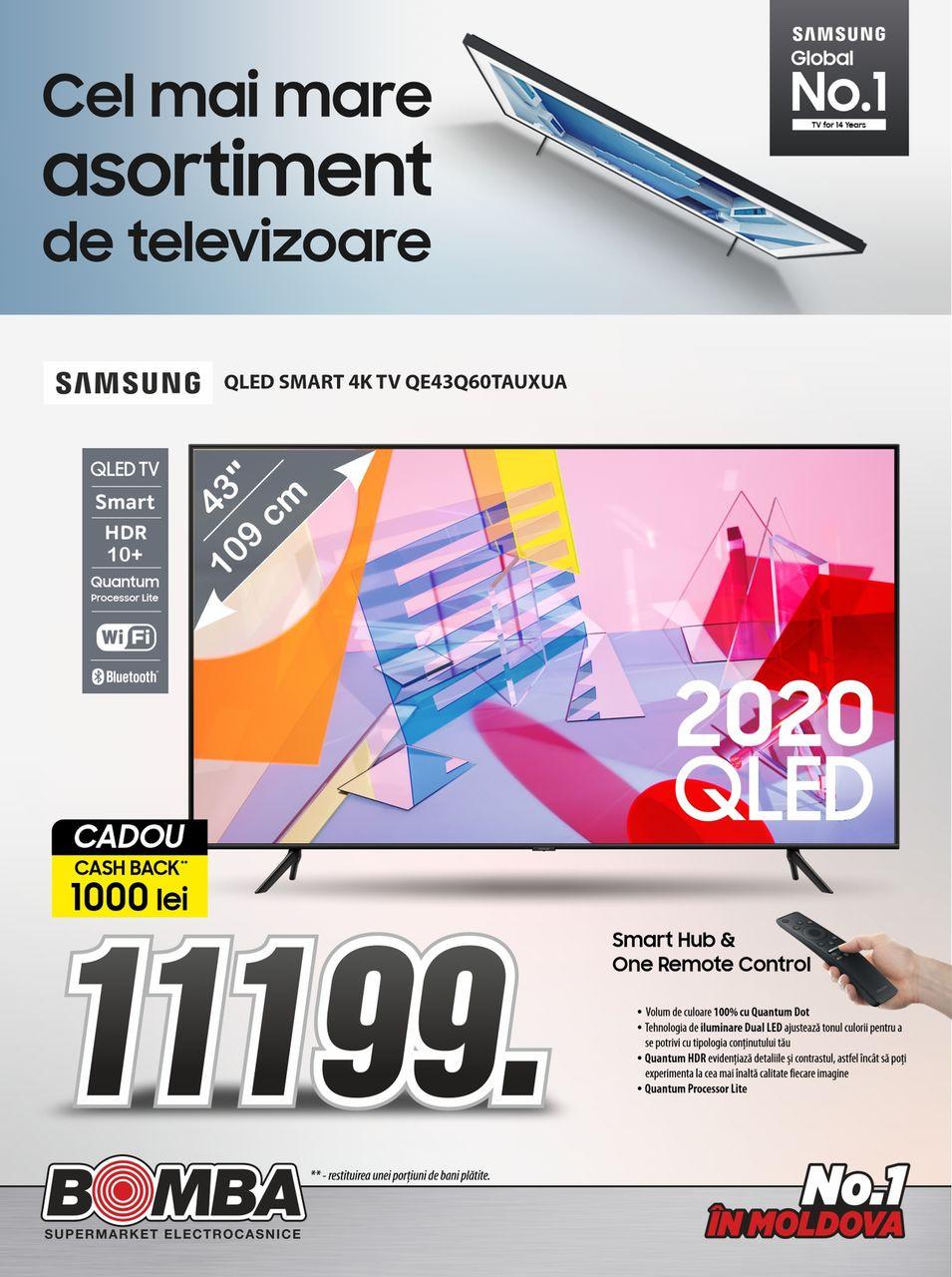 Bomba: Самый большой ассортимент телевизоров Samsung