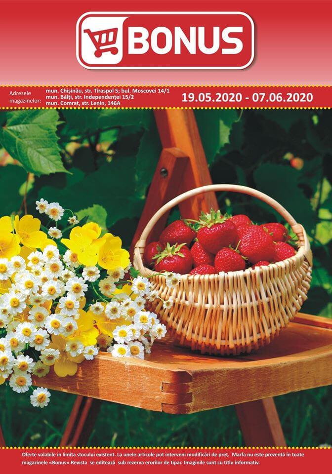 Bonus: Sfârșit de primăvară