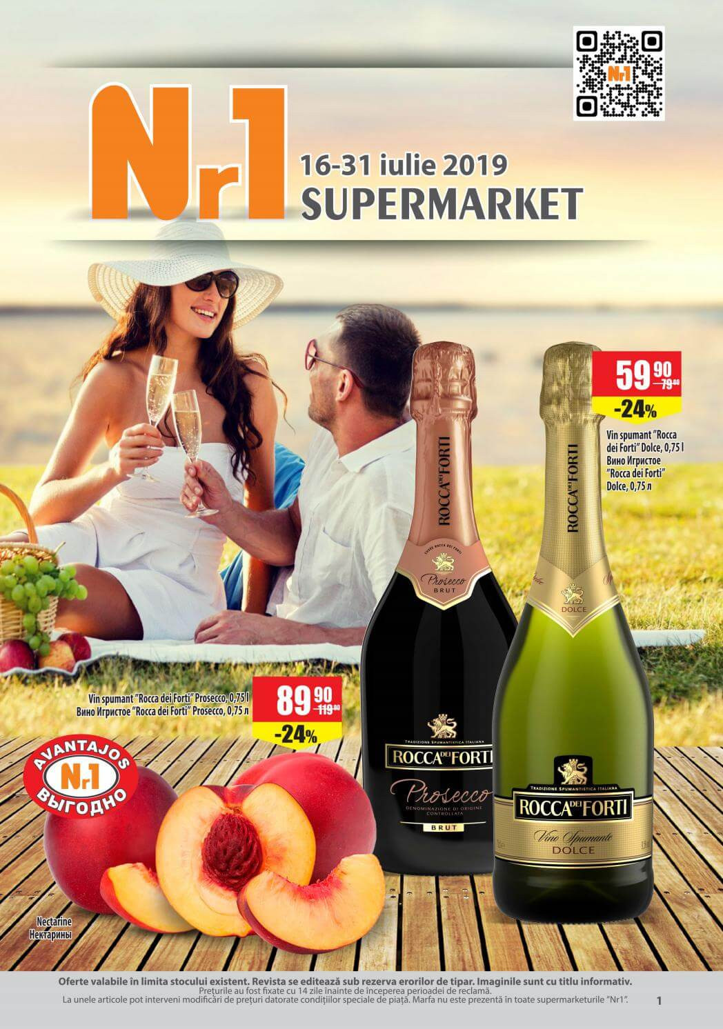 NR1 - catalog Iulie 2