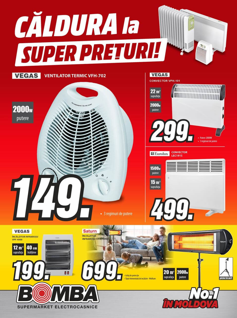 Bomba: Тепло по супер ценам