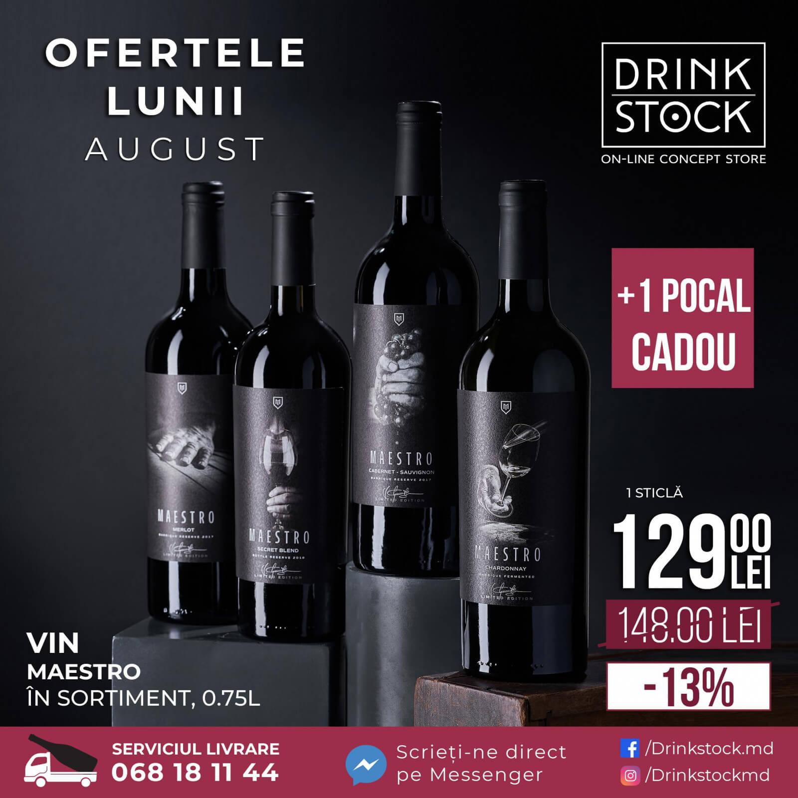 DrinkStock - Oferta lunii august